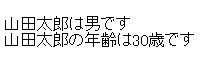 smp_js
